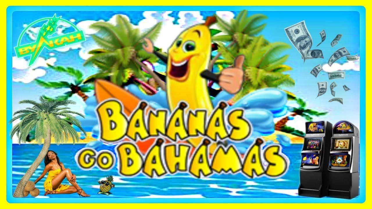 Отдохни на Багамах!