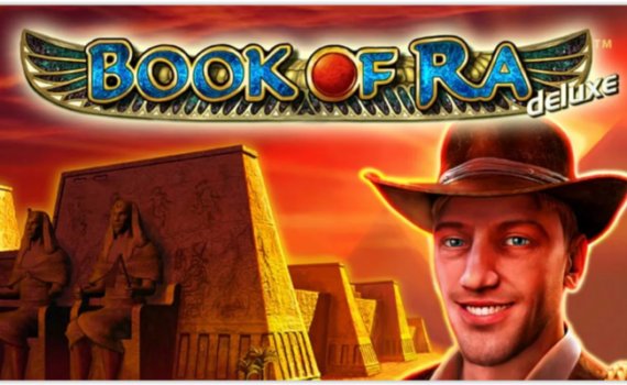 Посетите Египет со слотом Book of Ra!