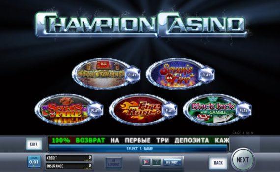 Отдохни со слотами казино Чемпион