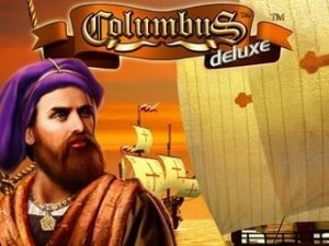 Путешествуй вместе в Колумбом!