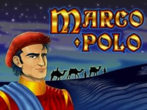 Отправляйтесь в путешествие с Марко Поло!