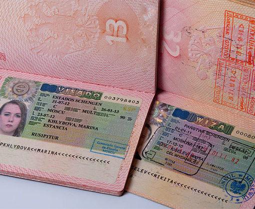Шенгенская виза: какую проще получить россиянам