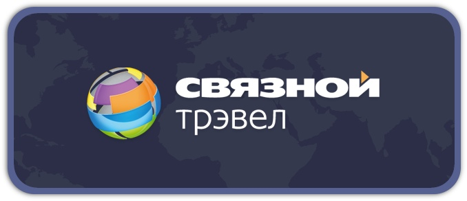 Преимущества покупки авиабилетов через интернет-сервис