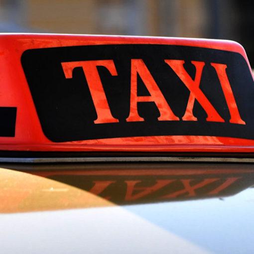 Такси и трансфер в Армении